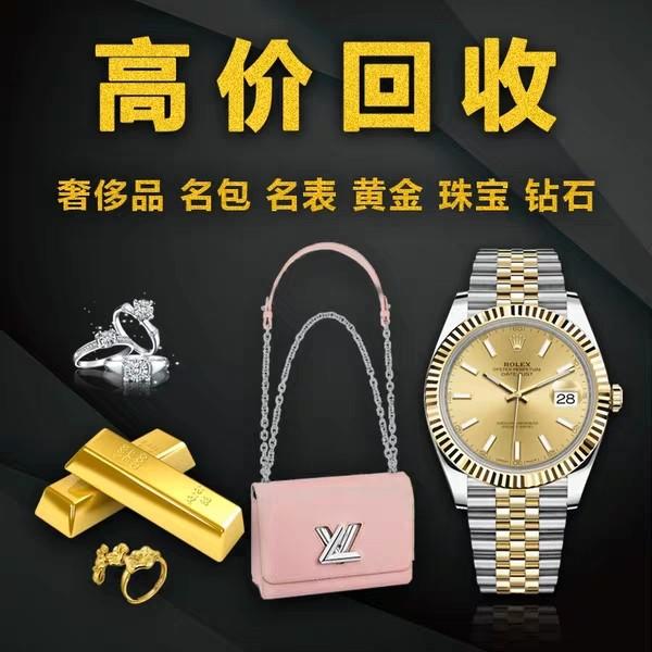 长治手表回收电话 欧米茄名表高价收购